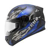 ZEUS ZS-813《AN2系列》全罩式 安全帽 抗UV 可拆洗 多重認證 (多種顏色) (多種尺寸)