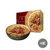 【珍苑】嗆辣牛肉拌麵 4組裝