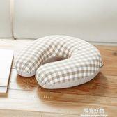 U型枕記憶棉頭護頸枕u形頸椎枕學生飛機旅行枕U枕午睡脖子記憶枕 陽光好物
