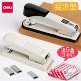 訂裝機丨得力辦公用品訂書機加厚大號訂書器學生用多功能訂書機訂厚書裝訂機