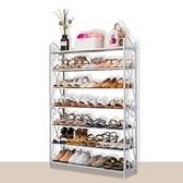 鞋架/鞋櫃 簡易鞋架家用經濟型宿舍防塵鞋櫃省空間組裝家裏人門口小鞋架 【母親節特惠】