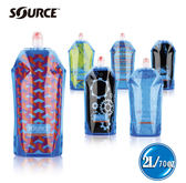 ~Source ~輕便型抗菌水袋2L Liquitainer2025050202 混色不挑款以色列