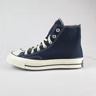 Converse ALL STAR 1970 高筒帆布鞋 164945C 海軍藍 男女款【iSport愛運動】