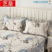 全棉枕套一對單人枕頭套【洛麗的雜貨鋪】