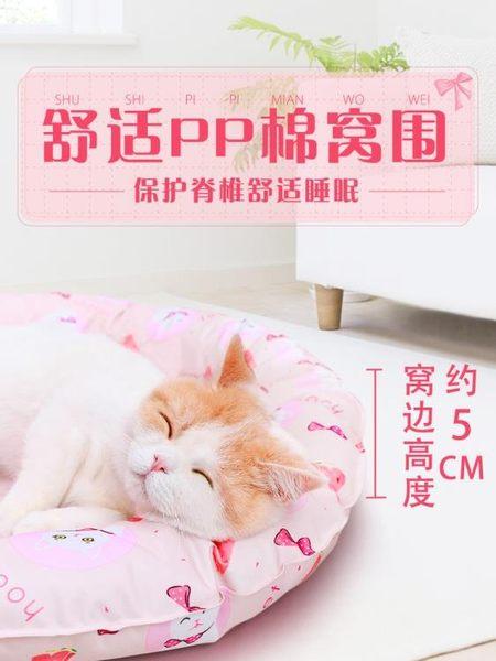 夏天寵物窩狗狗冰窩涼席墊貓墊子睡覺用貓咪降溫冰墊夏季涼墊睡墊 全館免運
