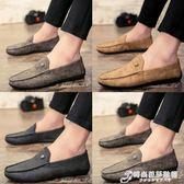 豆豆鞋 豆豆鞋男韓版潮流百搭快手紅人同款社會精神小伙一腳蹬懶人男鞋子 时尚芭莎
