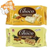 義美巧克力千層派【E0026】巧克力餅乾 千層派 夾心餅 夾心酥 酥片 黑巧克力 白巧克力98g/包