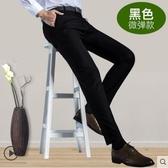 西裝褲西褲男士修身黑色西裝褲商務休閒西服長褲子男寬鬆直筒職業正裝褲 毅然空間