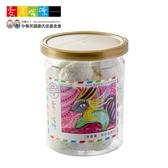 【愛不囉嗦】手工黑醋栗馬林糖 - 20g/罐