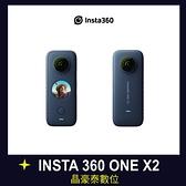 Insta360 ONE X2 insta 全景隨身攝影機 標準套組 水下10米 高雄 晶豪泰