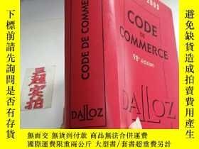 二手書博民逛書店EDITION罕見2003 CODE DE COMMERCE 98e édition (2003年版商法第98版