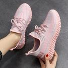 椰子鞋 老北京布鞋女鞋春夏季休閒運動鞋女椰子鞋女學生透氣女士休閒布鞋