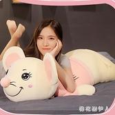 倉鼠小老鼠毛絨玩具公仔毛絨娃娃可愛床上陪你睡覺抱枕懶人超軟胖PH4646【棉花糖伊人】