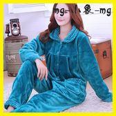 睡衣長袖加厚加絨韓版法蘭絨套裝家居服 MG小象