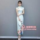 旗袍 年輕款少女中國風復古走秀演出旗袍改良版洋裝長款氣質優雅T 2色