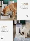 餵食器 狗狗貓咪飲水機自動喂食器飲水器寵物喝水神器用品喂水流動 快速出貨