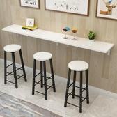 靠墻壁掛式吧臺家用摺疊桌隔板置物架廚房餐桌餐廳奶茶吧臺桌椅子 暖心生活館