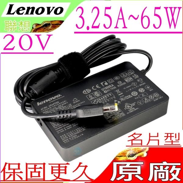 Lenovo 65W 變壓器(超薄)-20V 3.25A,G700,G710,G400,G410,G510,G400S,G500S,G410S,G510S,G405S,G505S
