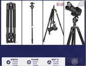 三腳架 輕裝時代Q222單反相機三腳架便攜微單攝影攝像手機支架三角架云台   數碼人生DF