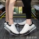 氣墊鞋 2020新款男鞋秋夏季潮鞋男士運動休閑學生氣墊跑步情侶小白鞋子男 薇薇