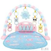 嬰兒腳踏琴新生兒健身架寶寶腳踩鋼琴益智早教玩具CC4591『麗人雅苑』