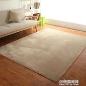 珊瑚絨歐式客廳簡約現代茶幾墊沙髮臥室訂製滿鋪榻榻米床邊地毯YXS『交換禮物』