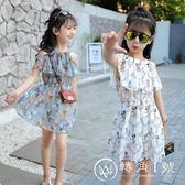 童裝女童連衣裙寶寶夏裝2018新款6中大童7小女孩雪紡5公主裙子9歲