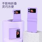 三星 Galaxy Z Flip3 馬卡龍 糖果色 鉸鏈保護套 手機殼 折疊保護套 全包防摔 簡約 防指紋 時尚配色