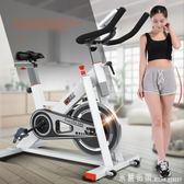 動感單車 川野動感單車家用減肥健身車動感單車塑身健身器械家用鍛煉器材 米蘭街頭IGO