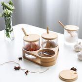 雙12鉅惠 川島屋日式錘紋玻璃竹木調料盒套裝家用廚房鹽罐調料調味瓶罐