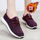媽媽鞋 老北京布鞋秋冬季平跟女鞋中老年軟底媽媽棉鞋防滑老人運動健步鞋 芭蕾朵朵