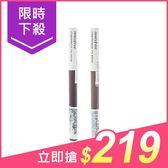 韓國 Innisfree 完美防水染眉膏(2.5g) 兩款可選【小三美日】$249
