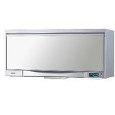 (全省安裝)林內懸掛式臭氧銀色90公分烘碗機RKD-192SL(Y)