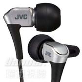【曜德 / 送收納盒】JVC HA-FXH20 銀 耳道式耳機 附線夾 最新高階微型動圈雙磁體 / 免運
