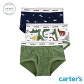 【美國 carter s】carter s 手繪恐龍3件組內褲(三角)-台灣總代理