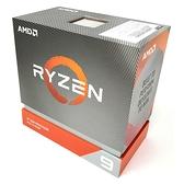 【免運費】AMD Ryzen 9-3900XT 3.8GHz 12核心處理器 R9-3900XT (不含風扇)
