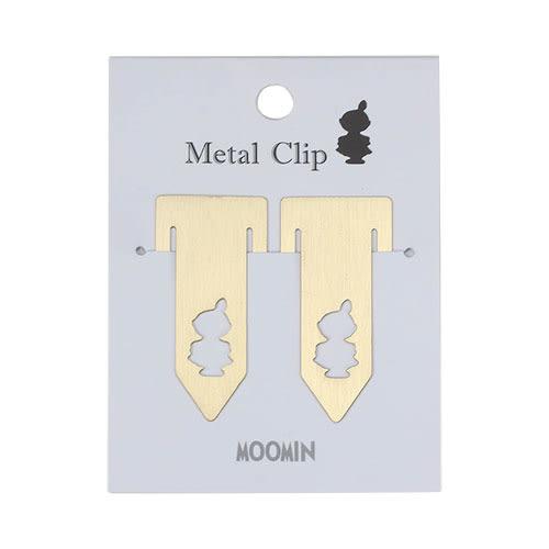 《Gakken》MOOMIN嚕嚕米鏤空造型金屬書籤夾組-小不點亞美(一組2支入)_GK12202