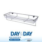 【DAY&DAY】不鏽鋼多功能毛巾衣物置物架_ST2298LD-1