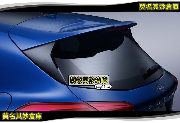 莫名其妙倉庫【4U014 ST-LINE 5D 大尾翼】19 Focus Mk4配件ABS運動型尾翼ST空力套件