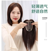 假髮 真髮頭頂補髮片女輕薄隱形無痕遮白髮頂蓋假髮頭頂手織補髮假髮片 城市科技