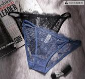 【3條】內褲女性感鏤空蕾絲棉質襠部中腰大碼三角【不二雜貨】