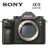 SONY A9 (ILCE-9) 全片幅微單眼相機-單機身(公司貨)