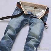 牛仔褲系列 秋冬款直筒寬松牛仔褲男士加絨加厚學生修身休閒韓版潮流社會褲子 快意購物網