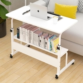 電腦桌行動簡易家用書桌臥室床上懶人桌宿舍小桌子簡約學生床邊桌  蘿莉小腳丫