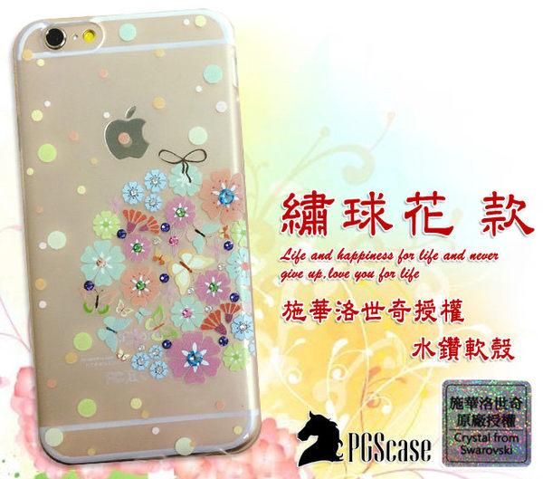 【清倉優惠】HTC ONE M8/M8x施華洛世奇 軟式皮套 保護套 手機套 矽膠殼 手機殼 水鑽透明殼 保護殼
