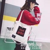 帆布包女單肩文藝簡約百搭斜跨ins風學生韓版ulzzang布包  朵拉朵衣櫥
