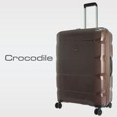 Crocodile PP拉桿箱含TSA鎖-濃情咖-28吋   0111-6628-02