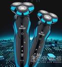 2021新款RQ9001三合一剃須刀電動充電式電動男士水洗三頭刮胡刀 小時光生活館