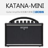 【小麥老師樂器館】BOSS KATANA-MINI Guitar Amplifier 吉他擴大音箱 刀 電吉他音箱