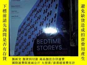二手書博民逛書店hinge罕見2012 204..Y180897